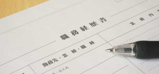 書類選考の通過率