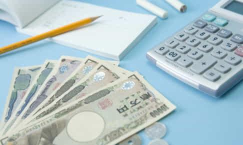 給料が安い!年収アップさせるための転職成功法とは?