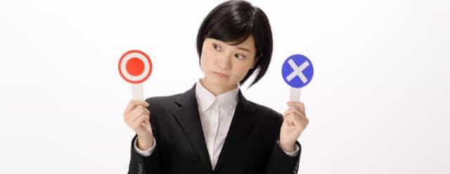 転職エージェントによる通過率・内定率の違い