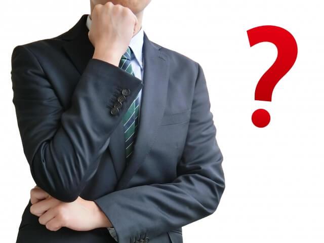 採用官が資格取得で実際に見ている箇所とは?