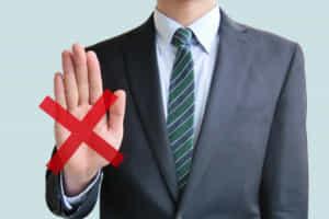 転職活動が会社の人にバレてはいけない3つの理由