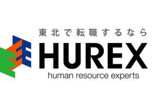 東北No.1転職エージェント ヒューレックス(HUREX)