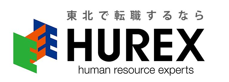 ヒューレックス(HUREX)の概要