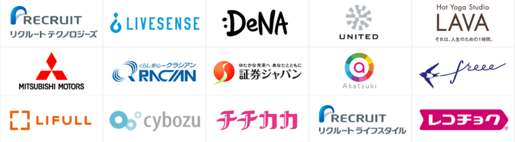 社内SE転職ナビの紹介企業