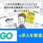 【Go言語(Golang)の求人】面接官が転職出来るアピール方法を紹介!