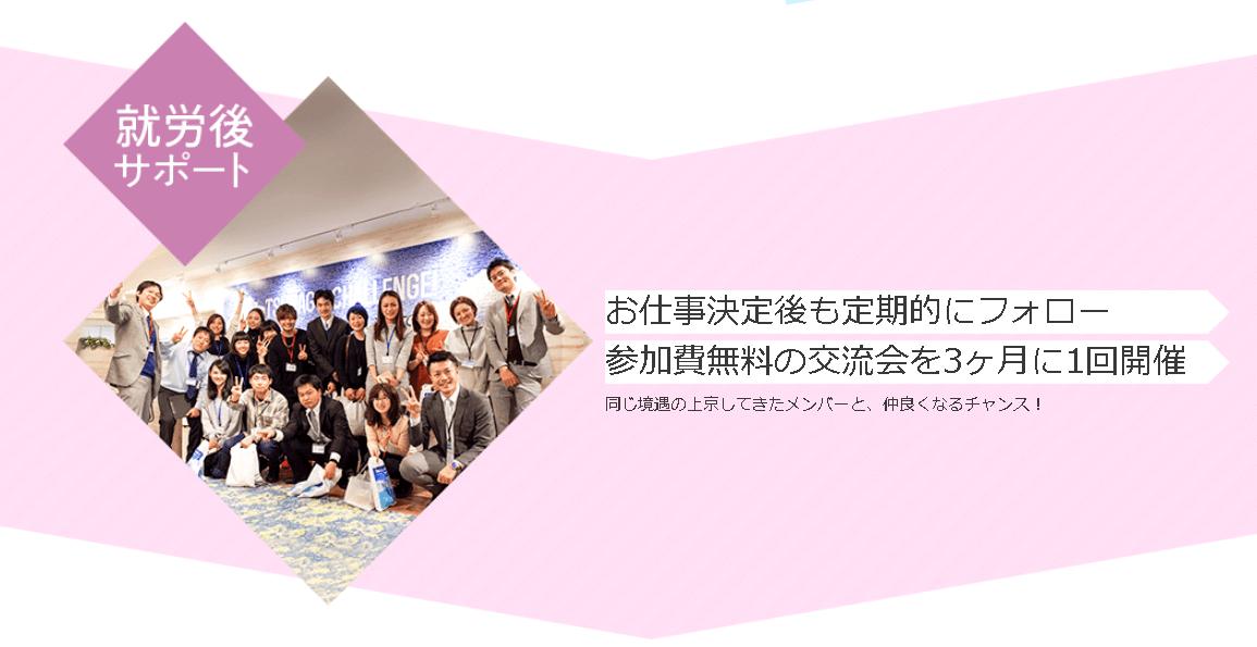 TOKYO DIVE(東京ダイブ)懇親会