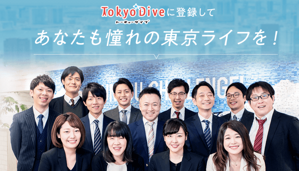 TOKYO DIVE(東京ダイブ)面談場所