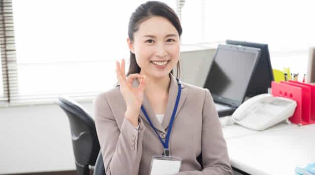 医療事務より一般企業への転職