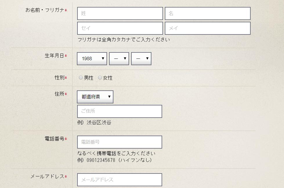TechClips(テッククリップス)エージェントの登録方法