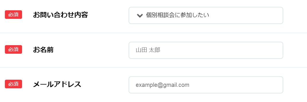 クリエイターズハイブの登録方法