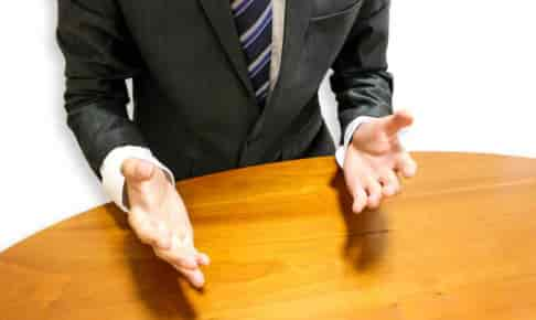 雑談ばかりの面接は落ちるの?人気上場企業面接官が教えます!