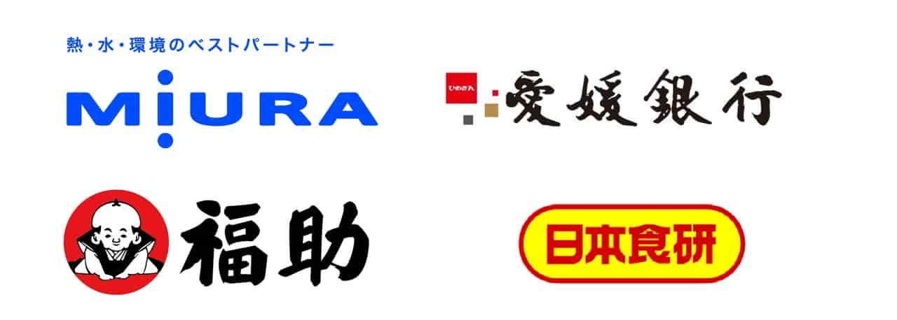 愛媛県の優良企業と求人は