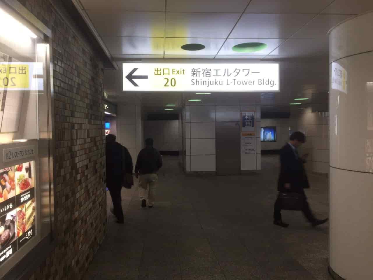 就職Shop(新宿)の面談場所